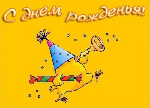 БАБУШКЕ - поздравления с днем рождения для бабушки - в